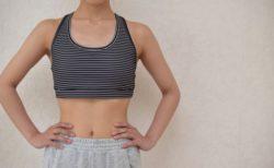 痩せ体質の診断方法や作る方法【筋肉強化やサプリ・入浴法?】